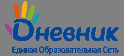 Дневник.ру Единая образовательная сеть