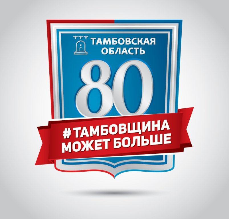 80_TMB